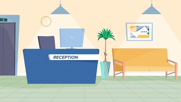Empfangsinnenkonzept in flacher cartoon-design-wartehalle lobby mit tisch mit computersofa f...