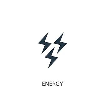 Energie-symbol. einfache elementabbildung. energiekonzept symboldesign. kann für web und mobile verwendet werden.