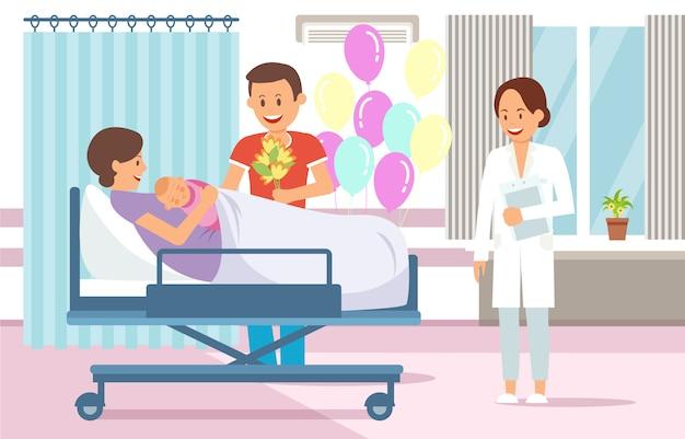 Entbindungsstation