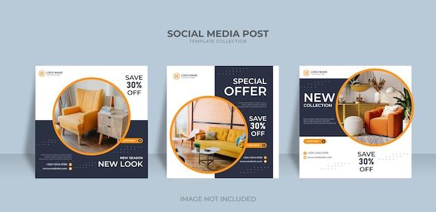 Entwerfen sie die vorlage für social media- und instagram-posts für den verkauf