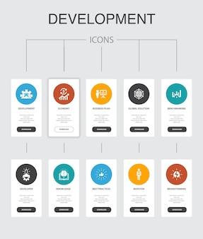 Entwicklungsinfografik 10 schritte ui-design. globale lösung, wissen, investor, brainstorming einfacher symbole