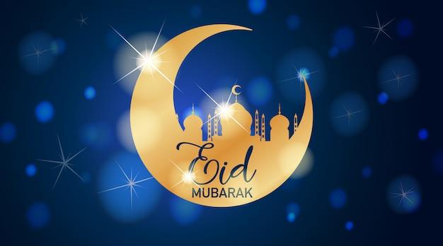 Entwurf für muslimisches festival eid mubarak karte