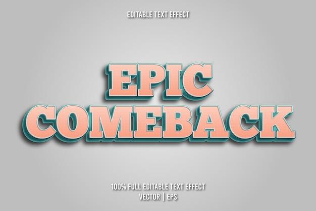 Epischer comeback-bearbeitbarer texteffekt im retro-stil