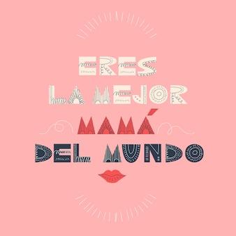 Eres la mejor mama del mundo schriftzug in spanischer übersetzung du bist die beste mama der welt
