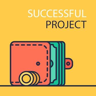 Erfolgreiches projekt banner