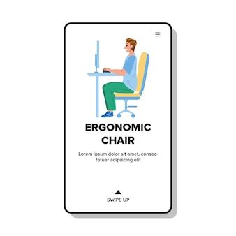 Ergonomischer stuhl für korrekte gesunde körperhaltung vektor. mann arbeiter sitzt auf ergonomischem stuhl für bequeme und medizinische pose und arbeit am arbeitsplatz. zeichenposition web-flache cartoon-illustration