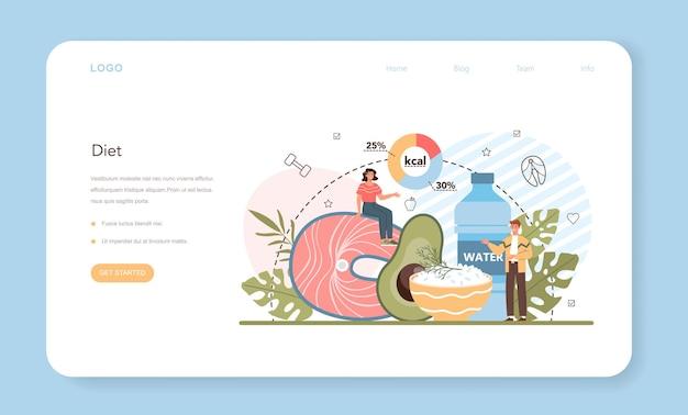 Ernährungsberater web-banner oder landing page. ernährungstherapie mit gesundem essen