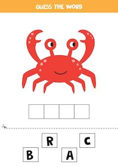 Errate das wort krabbe. rechtschreibspiel für kinder. kreuzworträtsel für kinder. bildungsarbeitsblatt.