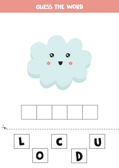 Errate das wort wolke. grundlegendes kreuzworträtsel für kinder. rechtschreibung für kinder.
