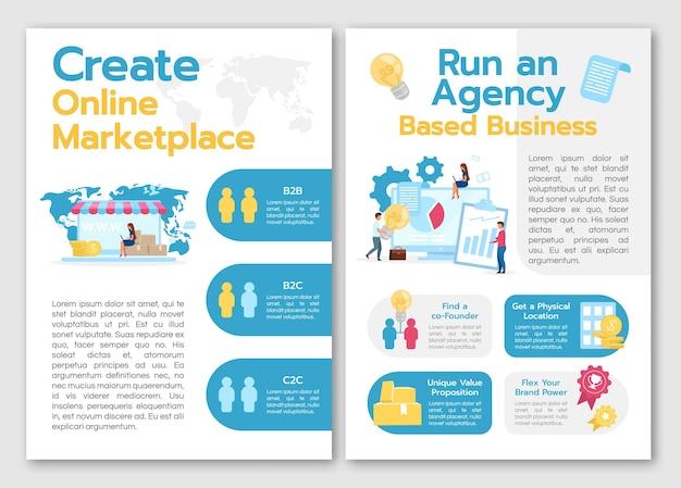 Erstellen sie eine online-marktplatz-broschürenvorlage