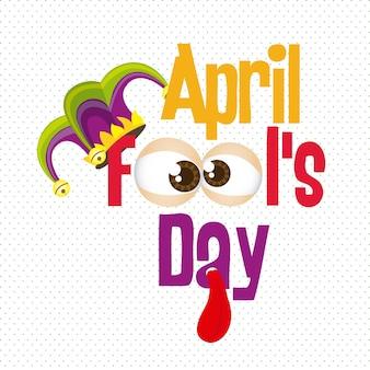 Erster april