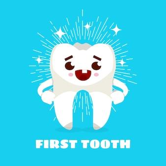 Erster zahn. cartoon niedlichen zahn. vektorillustration