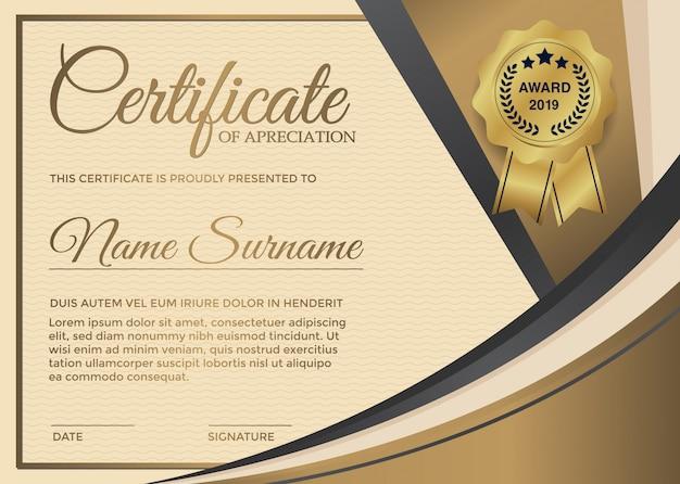 Erstklassiges goldenes zertifikat-schablonendesign.