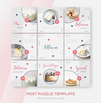 Essen kuchen menü banner vorlage für social media puzzle post premium-vektor