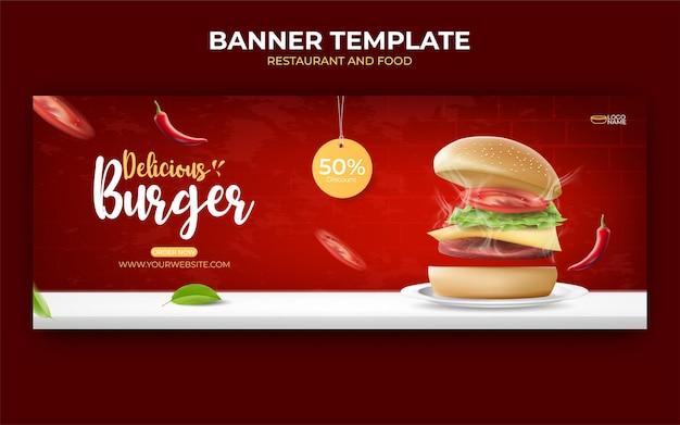 Essen oder burger banner vorlage mit realistischen burger, chili.