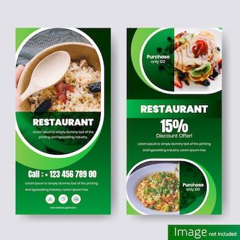 Essen rabatt banner design für restaurant