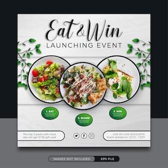 Essen und gewinnen sie social media banner-vorlage für einen lebensmittelwettbewerb