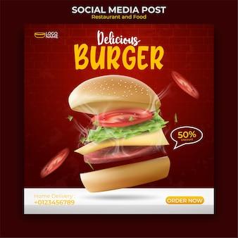 Essen und restaurant menü banner social media post. bearbeitbare social-media-vorlage für die werbung. illustrationsvektor mit realistischem burger