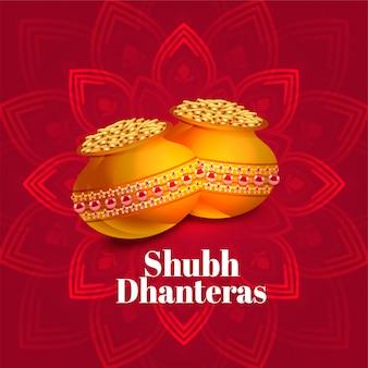 Ethnische shubh dhanteras festivalkarte mit goldmünzentöpfen