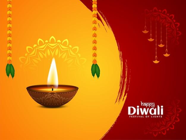 Ethnischer hintergrund des glücklichen diwali-festivals mit diya