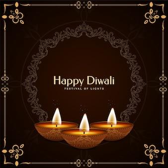 Ethnischer rahmengrußhintergrund des glücklichen diwali-festivals