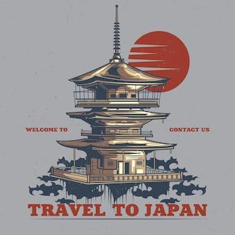 Etikettendesign mit illustration des japanischen tempels