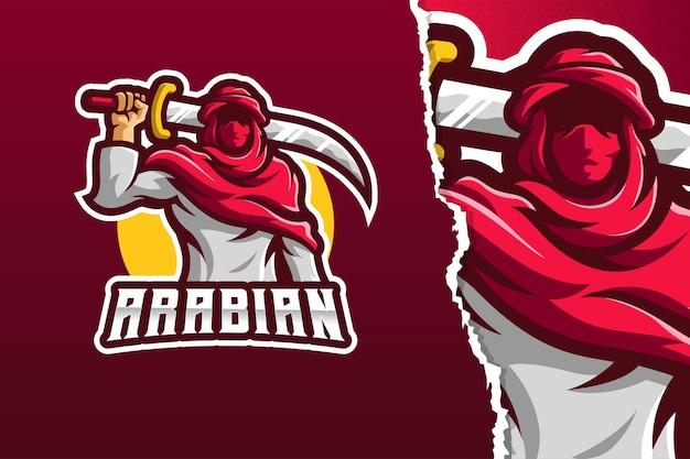 Executioner maskottchen logo vorlage