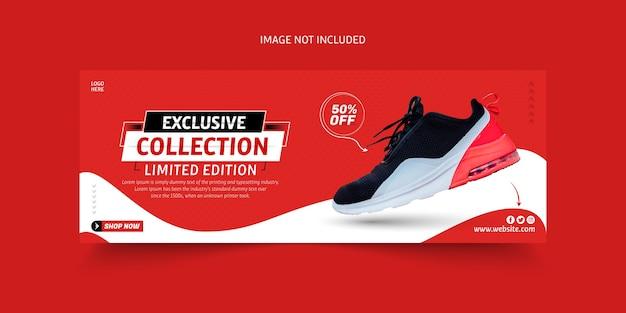 Exklusive schuhkollektion facebook cover vorlage
