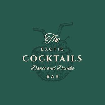 Exotische cocktails abstrakte zeichen-, symbol- oder logo-vorlage. elegante handgezeichnete kokosnusshälfte mit trinkpfeifen-sillhouette und retro-typografie. vintage luxus emblem.