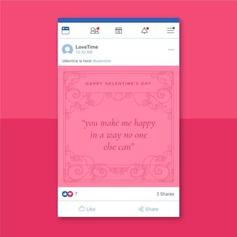 Facebook-beitrag zum dekorativen monocolor-valentinstag