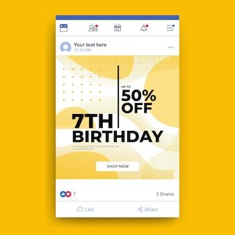 Facebook-beitragsvorlage für geburtstagsfeier
