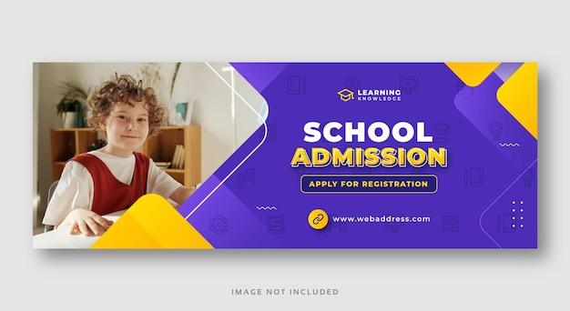 Facebook-cover-banner für den schuleintritt