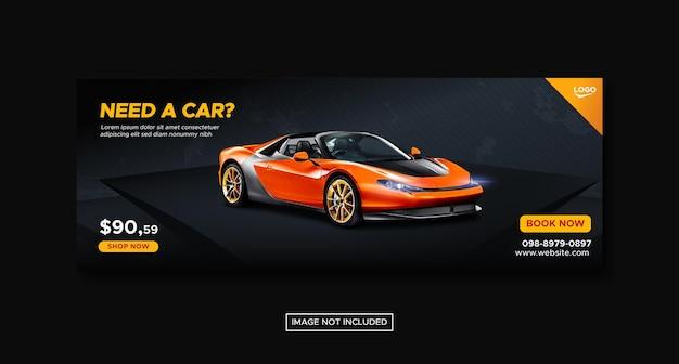 Facebook-cover-banner-vorlage für die werbung für die autovermietung in sozialen medien
