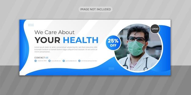 Facebook-cover-fotodesign für medizinisches gesundheitswesen mit kreativer form oder web-banner-design