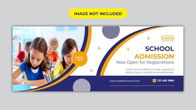 Facebook-cover für den eintritt in die schule für kinder