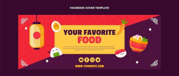 Facebook-cover für lebensmittel im flachen stil