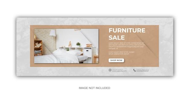 Facebook-cover-vorlage für den möbelverkauf