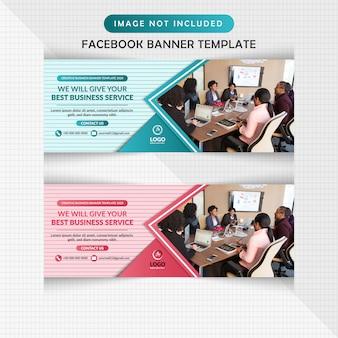 Facebook timeline cover banner