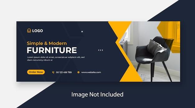 Facebook-titelbild- und webbanner-vorlage für möbel