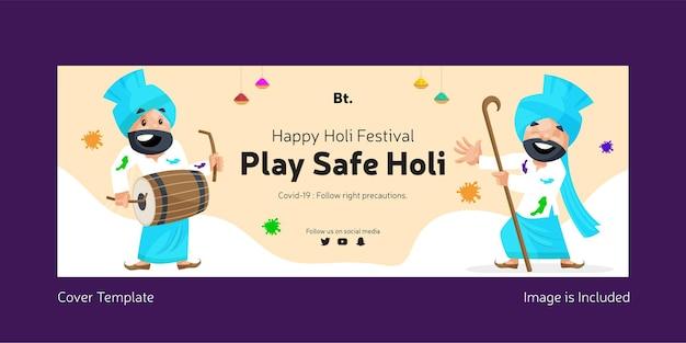 Facebook-titelseite des holi-festivals auf nummer sicher gehen holi