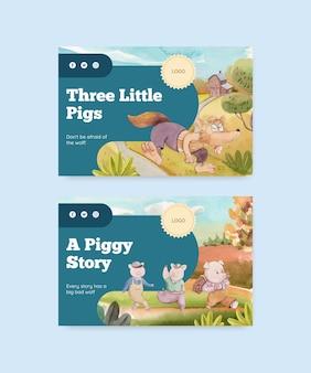 Facebook-vorlage mit niedlichen drei kleinen schweinchen, aquarell-stil