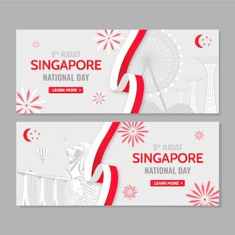 Fahnen zum nationalfeiertag in singapur eingestellt Kostenlosen Vektoren