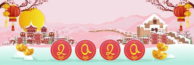 Fahnenhintergrund des chinesischen neujahrsfests 2020 mit papierzeichen und grußzahl.