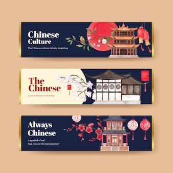 Fahnenschablone mit dem konzeptentwurf des glücklichen chinesischen neujahrs mit werbung und vermarktung der aquarellillustration