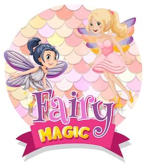 Fairy-cartoon-figur mit fairy magic-schrifttypografie auf pastellskalen isoliert