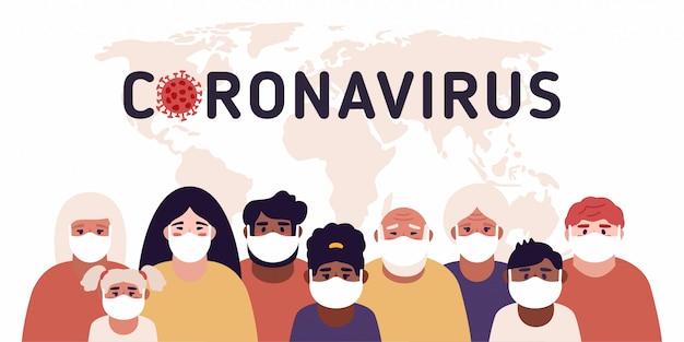 Familie trägt medizinische schutzmaske zur vorbeugung von viren wuhan covid-19. dad mom daughter son trägt eine chirurgische maske.