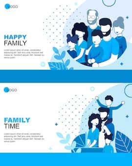 Familien-karikatur-glückliche zeit-flache fahnen eingestellt