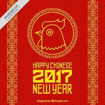 Fantastische hintergrund chinesisches neues jahr zu feiern