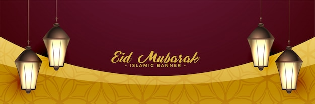 Fantastisches eid mubarak festival