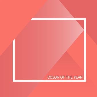 Farbe des jahres. farbtrendpalette. swatch lebende koralle. vektorillustrationsdesign für werbung, blogbeiträge, flyer, banner, poster, karten. vektormodell